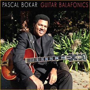 guitar-bal